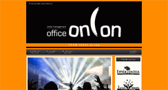 Preview of office-onion.net