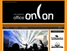 Tablet Preview of office-onion.net